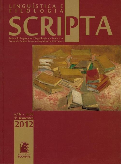 Práticas de leitura e escrita na formação acadêmica e/ou na vida profissional